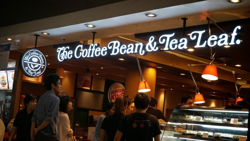 suvarnabuhmi_3F_coffeebeans