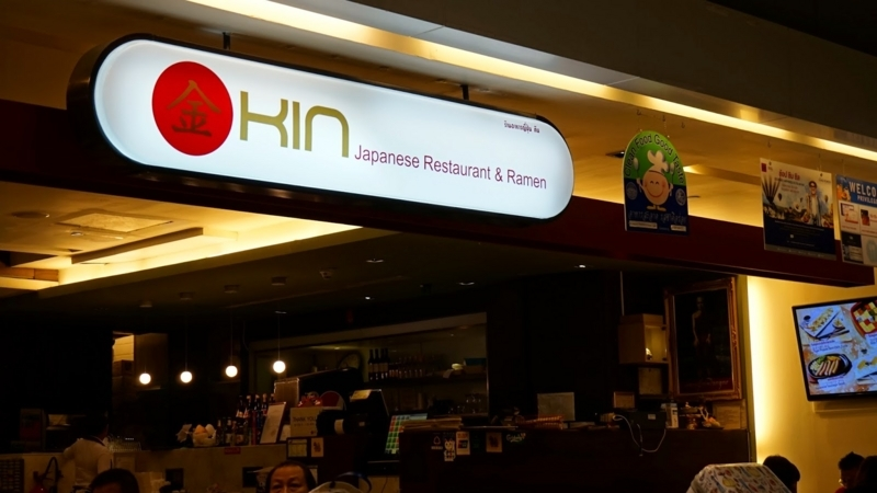 suvarnabuhmi_3F_kinrestaurant