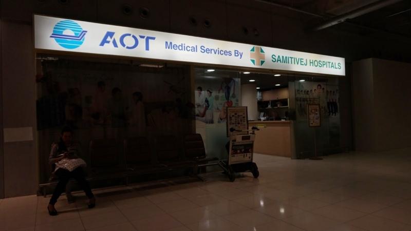 suvarnabuhmi_3F_hospital