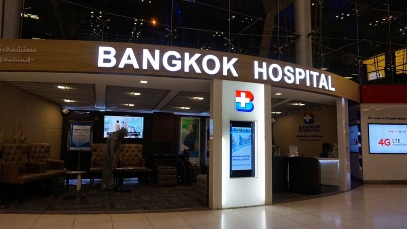 suvarnabhumi_2F_hospitaltourisim