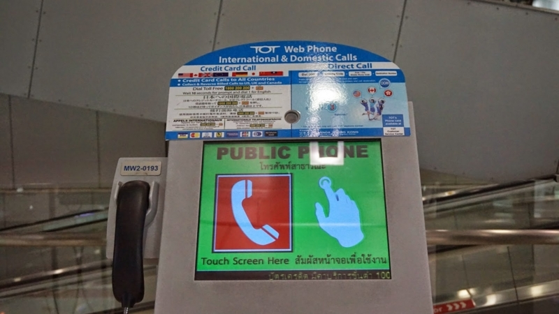 BKK_1F_publicphone_monitor