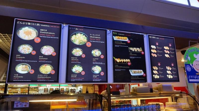 suvarnabhumi_BF1_Japaneserestaurant_price