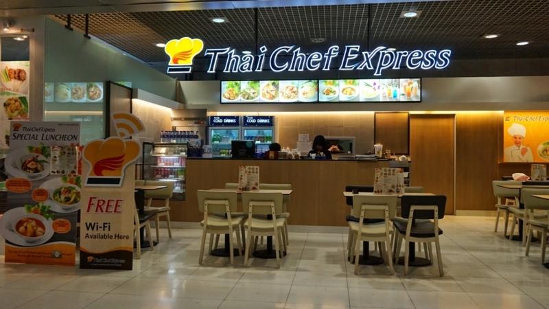 suvarnabhumi_BF1_Thairestaurant