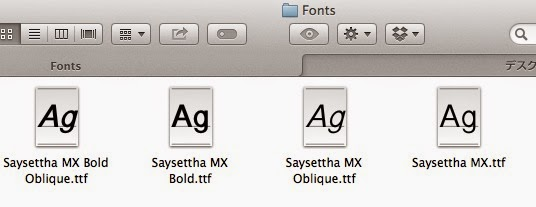 laofont_install_finderview_fonts