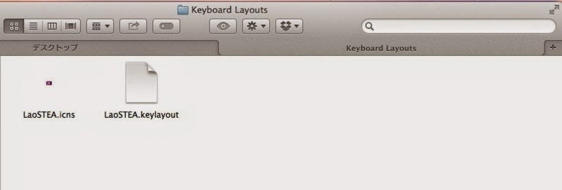 laofont_install_finderview_KeyboardLayouts