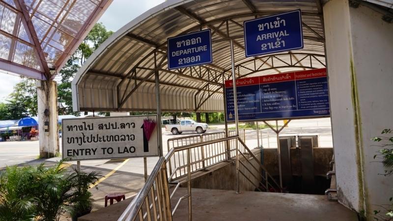 chongmekborder_tunnel