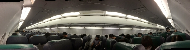 inside_plane_panorama