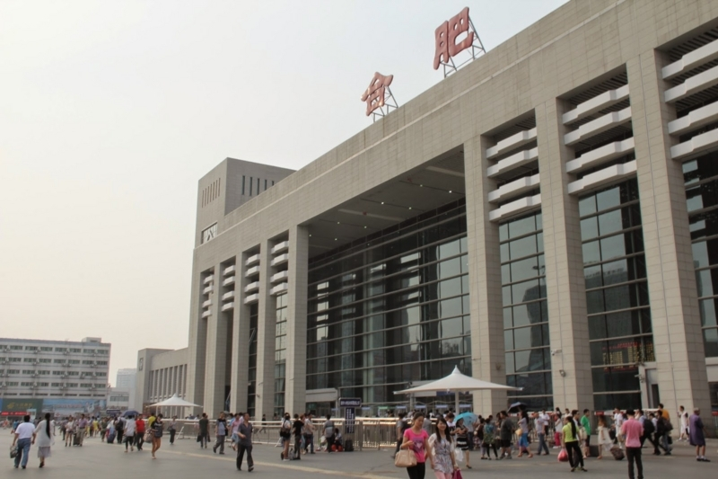hefei_station