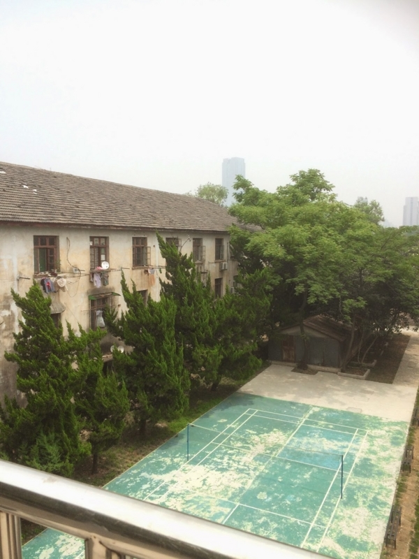 hefei_anhuidaxue_internationalschool_playingcourt