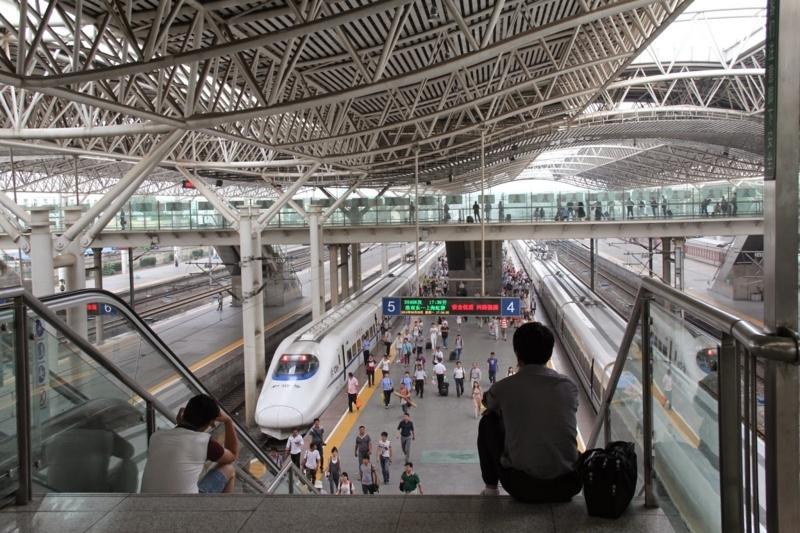 hefei_station