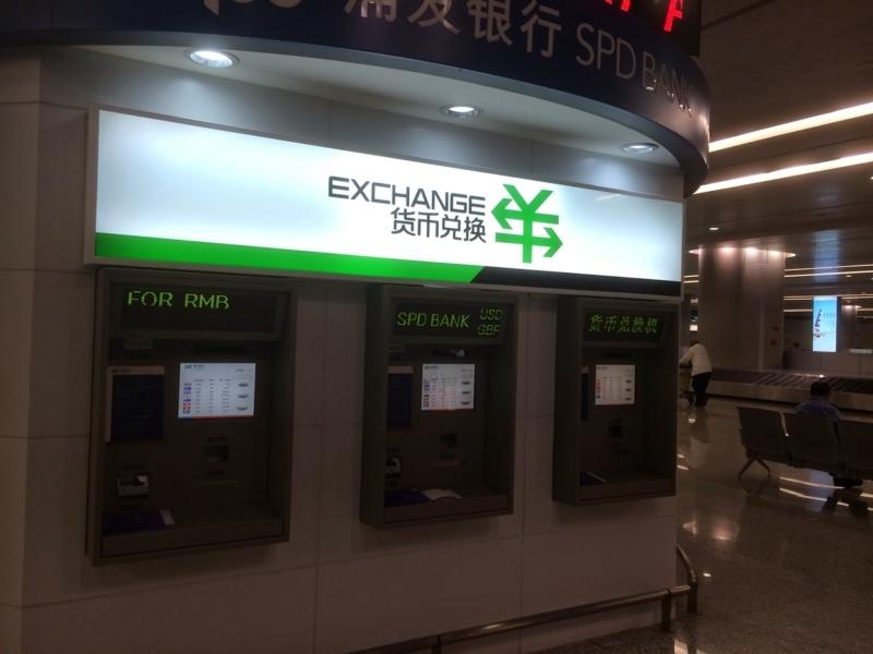 shanghai_airport_atm
