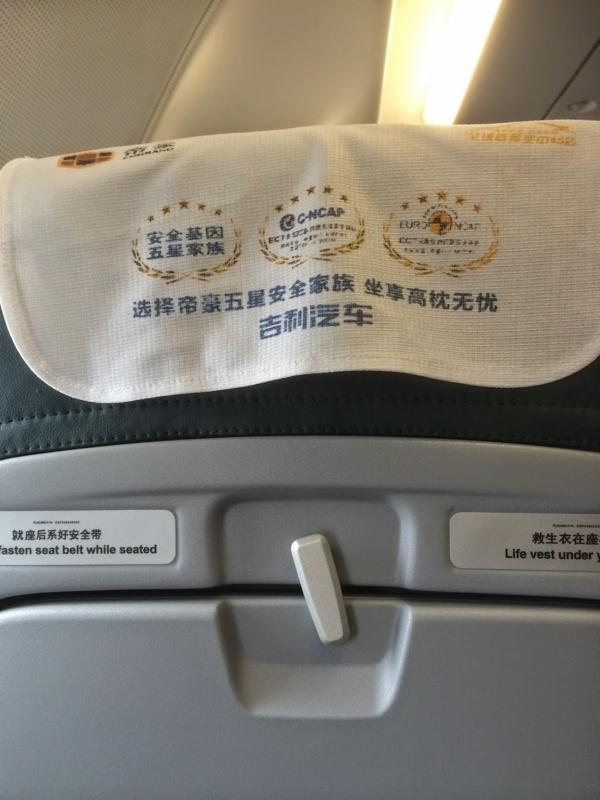 spingair_insideplane_seat