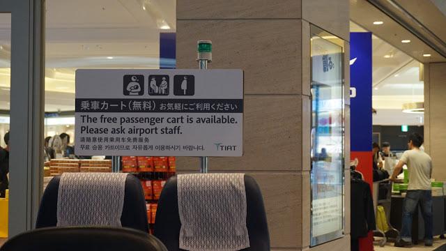 haneda_int_airport_free_cart_service