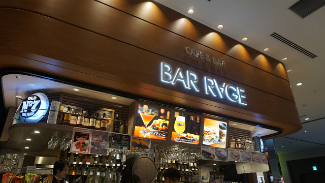 haneda_int_airside_foodcourt_bar