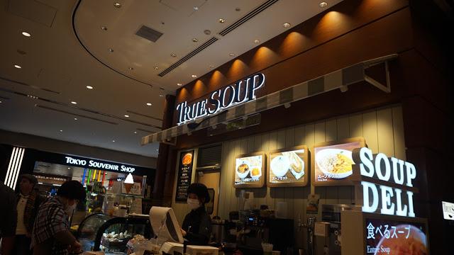 haneda_int_airside_foodcourt_soup