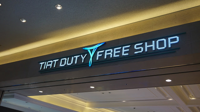 haneda_int_airport_duty_free_shopping
