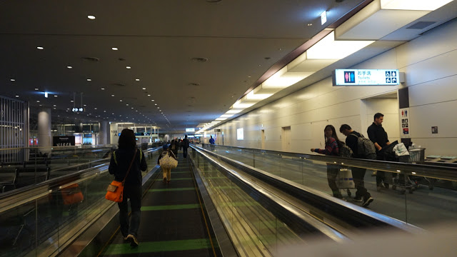 haneda_int_airport_limited_area