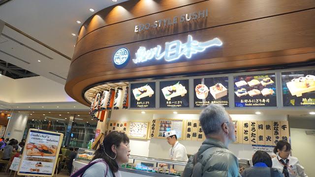 haneda_int_airside_foodcourt_sushi