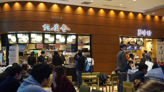 haneda_int_airside_foodcourt_noodles