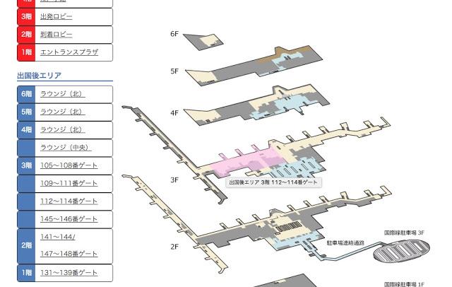 haneda_int_airside_map