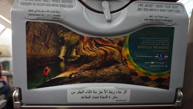 airasia_inside_flight_ad_table