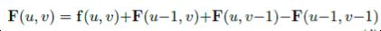 recursive_integral_image