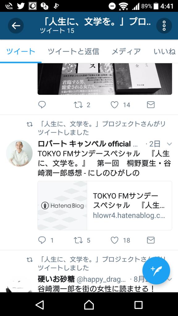 f:id:hlowr4:20170828052740p:plain