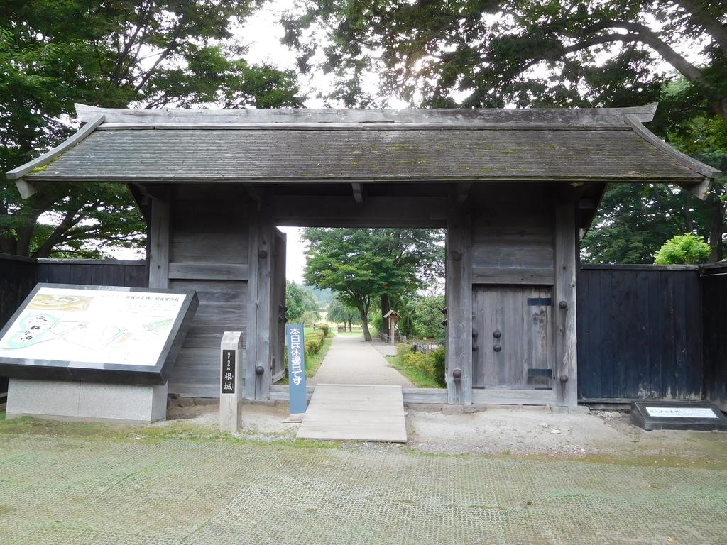 f:id:hm-yamaneko:20180917204439j:plain