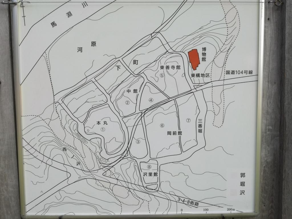 f:id:hm-yamaneko:20180917205431j:plain