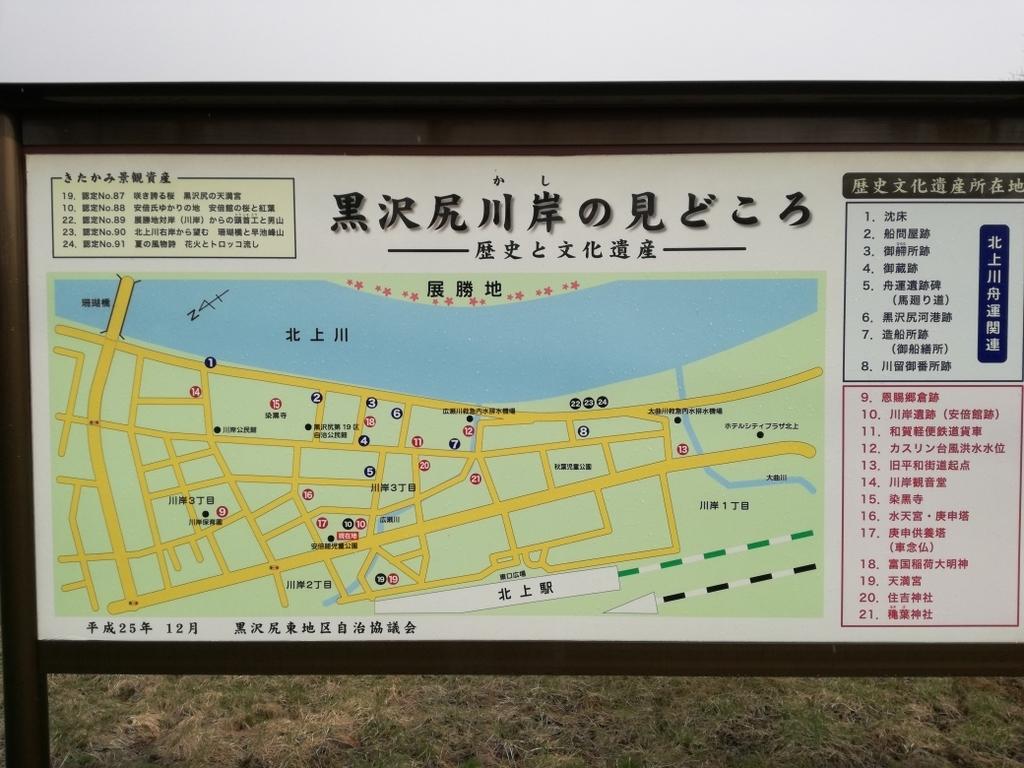 f:id:hm-yamaneko:20180919215838j:plain