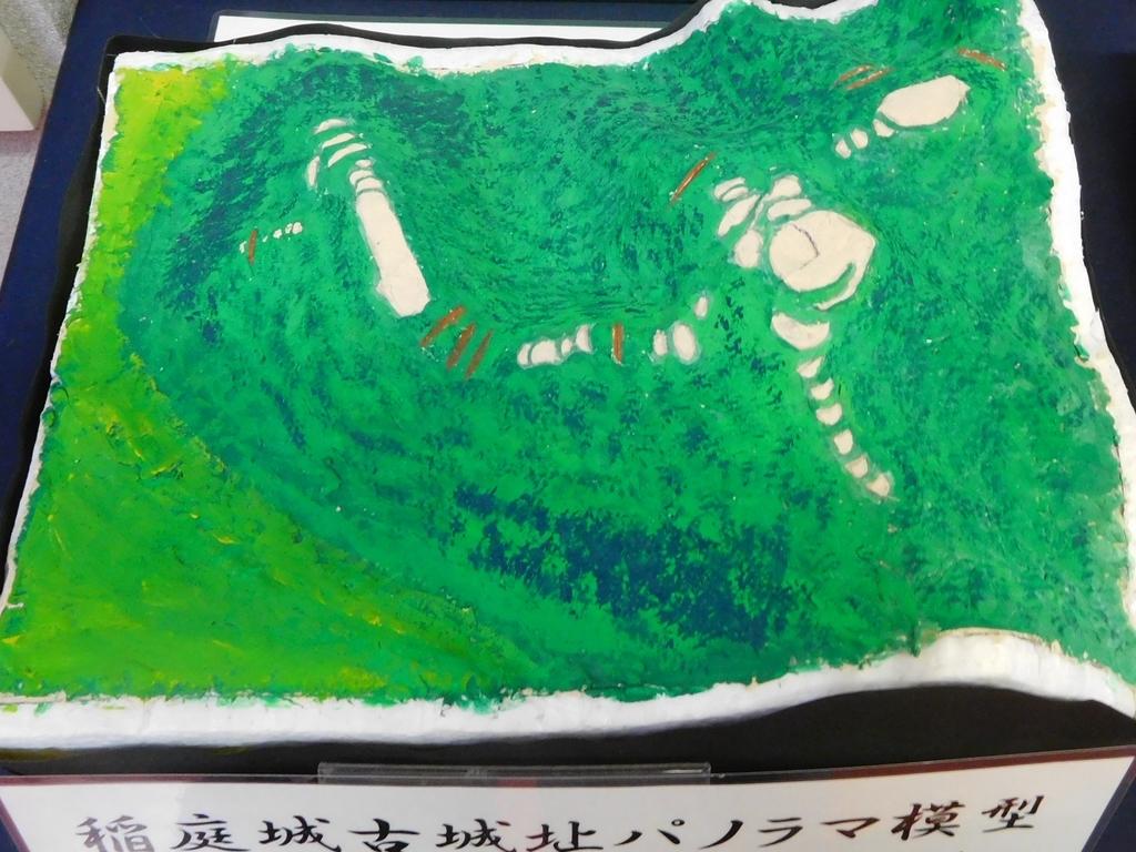 f:id:hm-yamaneko:20180930130939j:plain