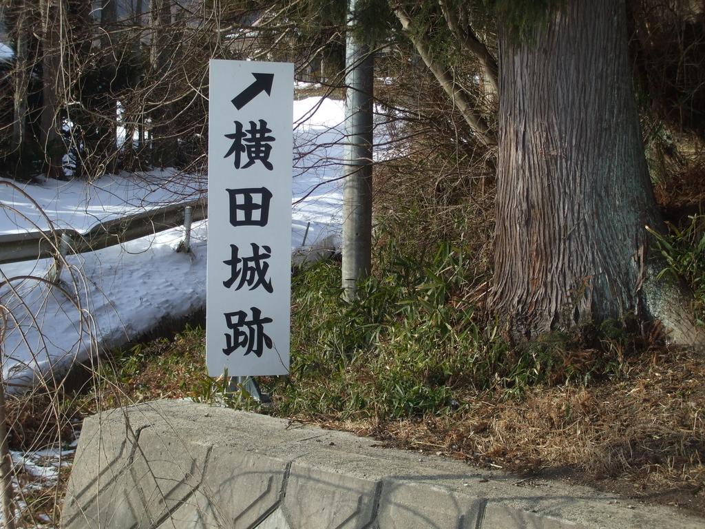 f:id:hm-yamaneko:20180930225418j:plain