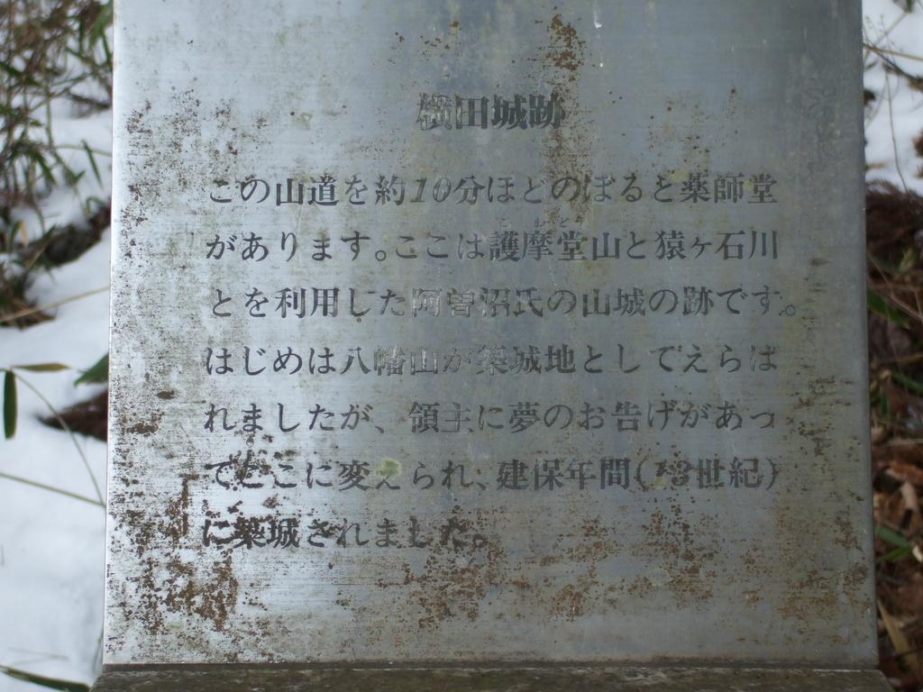 f:id:hm-yamaneko:20180930230844j:plain