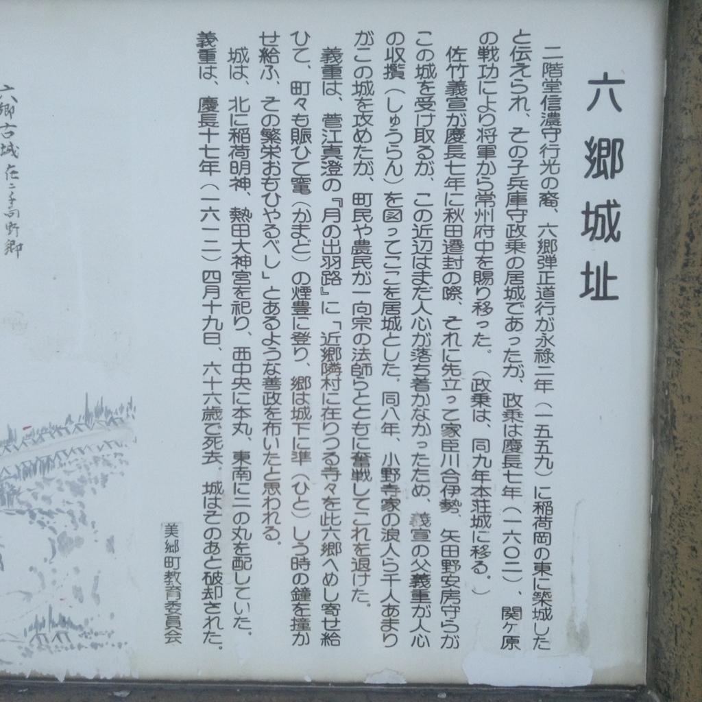 f:id:hm-yamaneko:20181002143146j:plain
