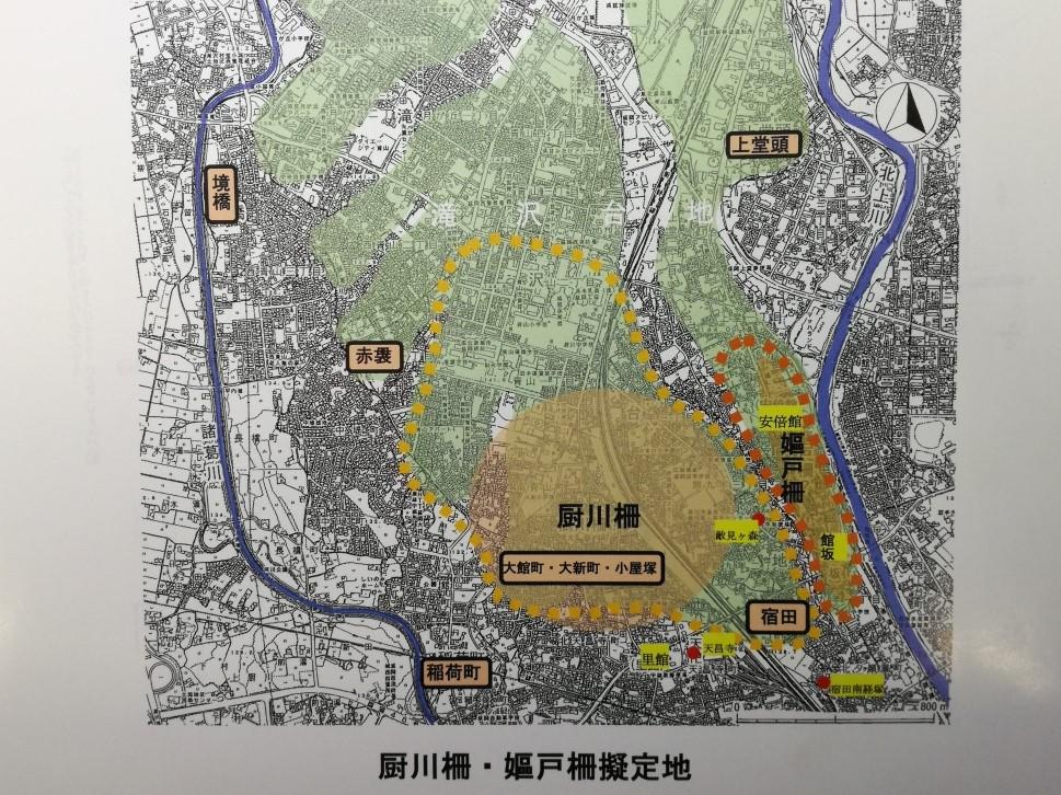 f:id:hm-yamaneko:20181021005311j:plain