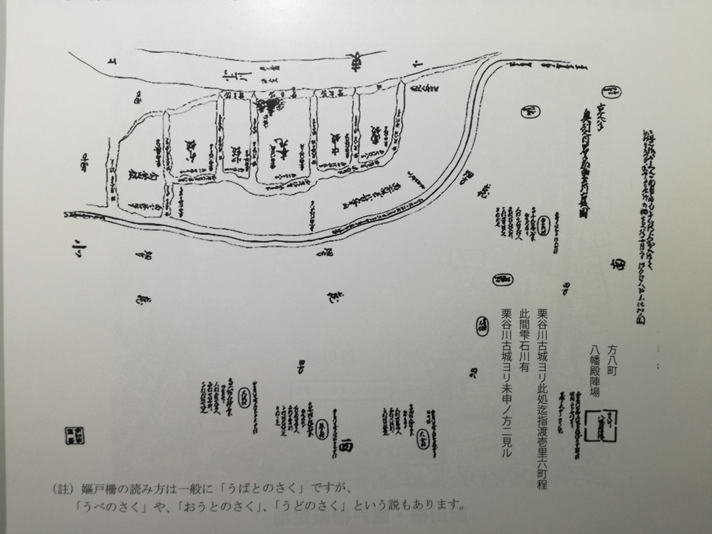 f:id:hm-yamaneko:20181021012134j:plain