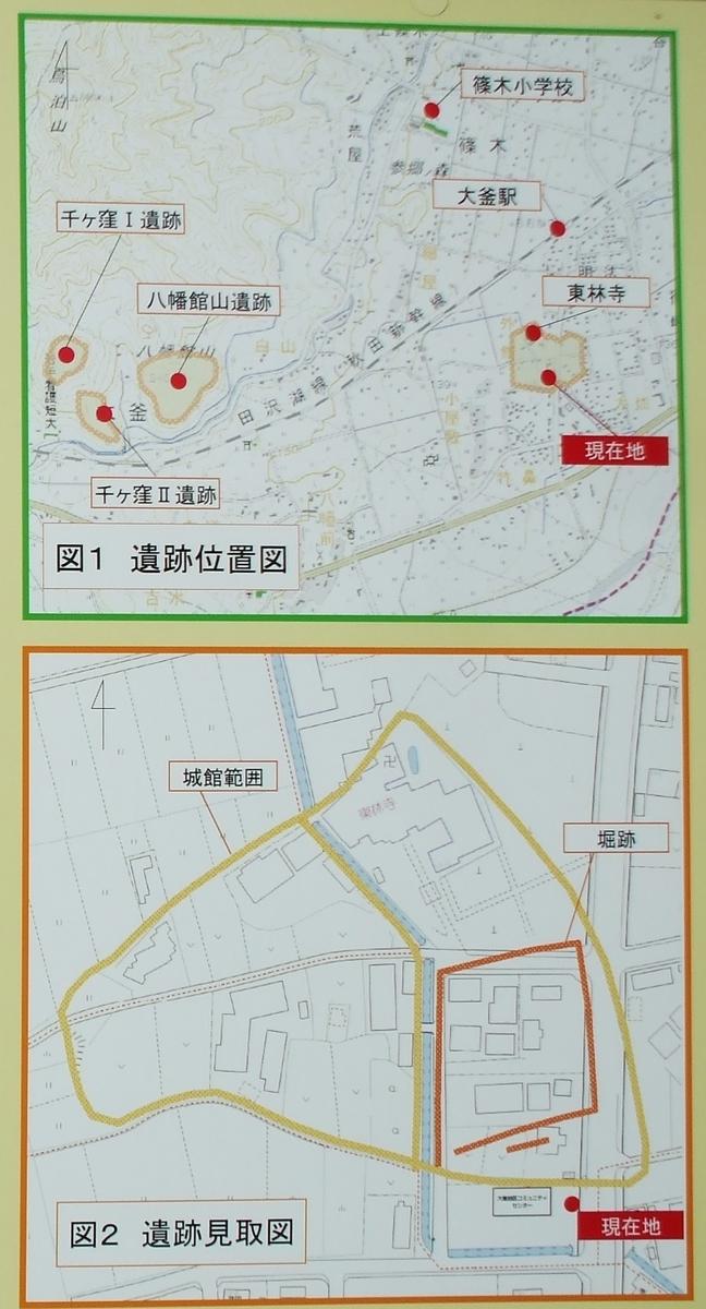 f:id:hm-yamaneko:20210507114726j:plain
