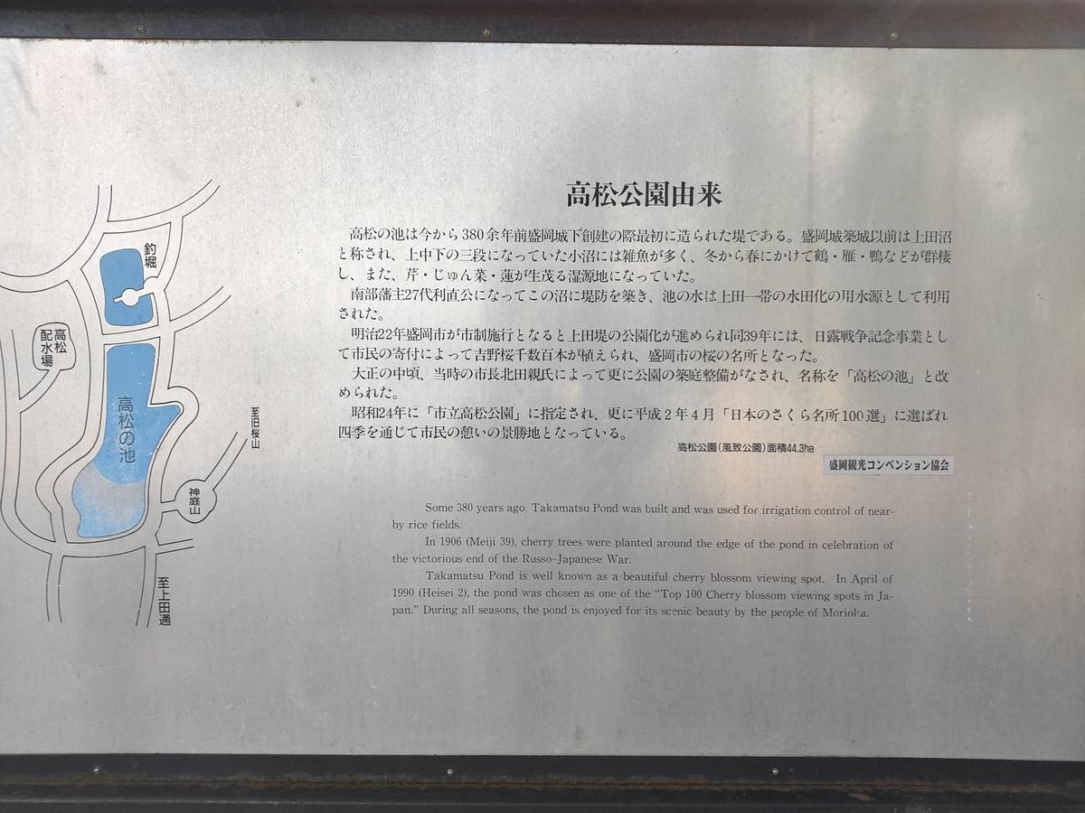 f:id:hm-yamaneko:20210513173616j:plain