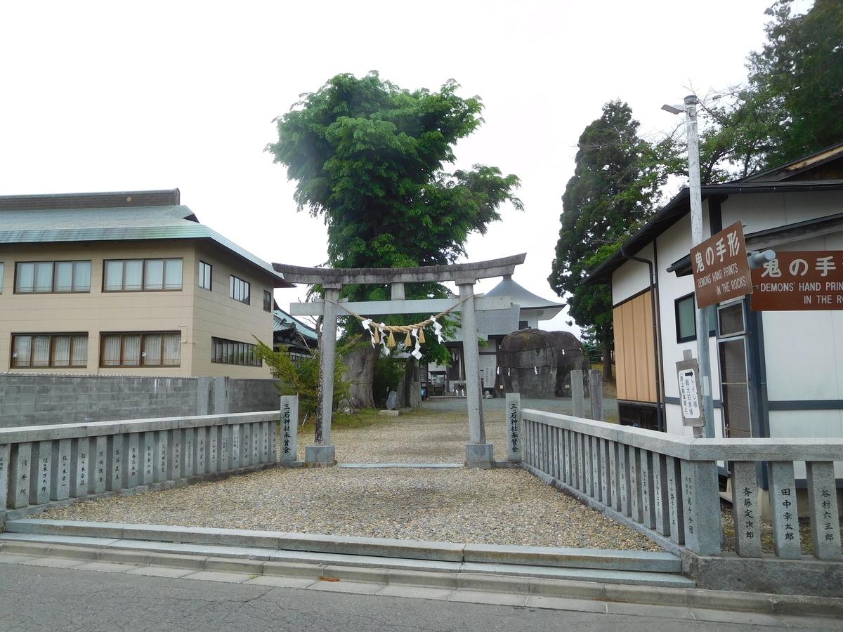 f:id:hm-yamaneko:20210519160527j:plain