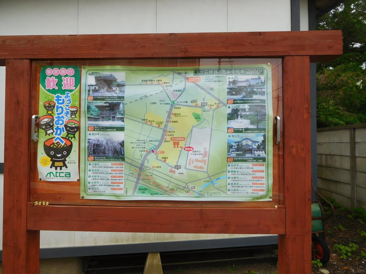 f:id:hm-yamaneko:20210519160536j:plain