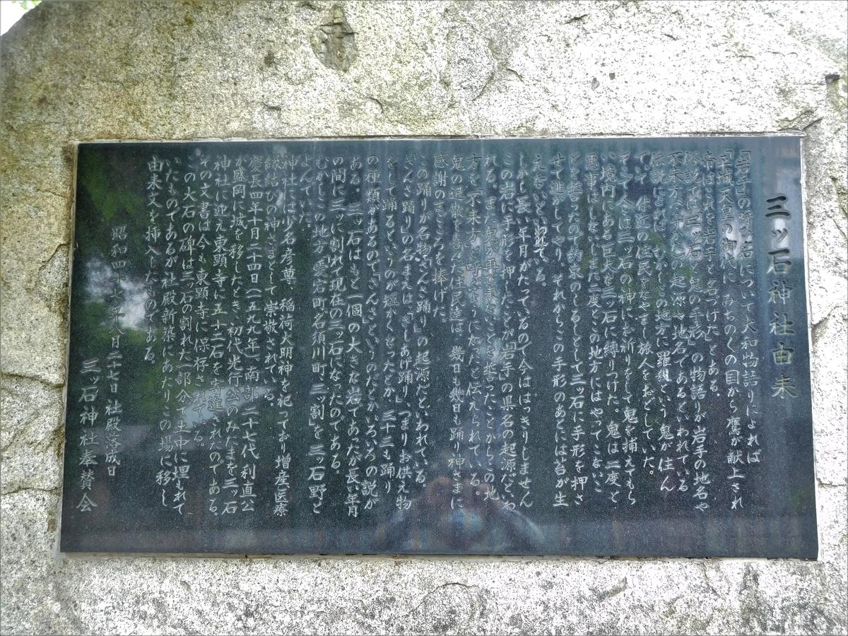 f:id:hm-yamaneko:20210519160712j:plain