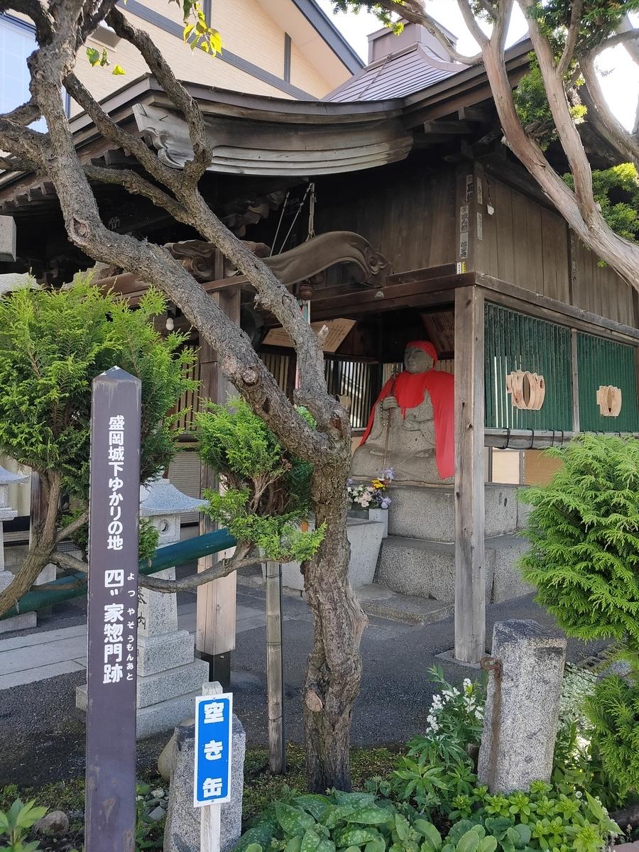 f:id:hm-yamaneko:20210529223432j:plain