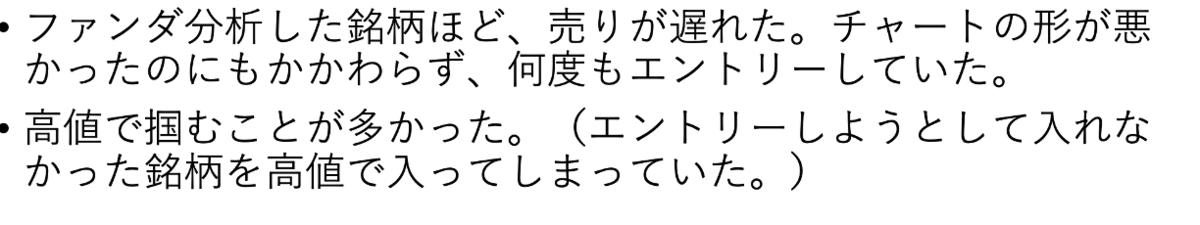 f:id:hm6737:20210103201635p:plain