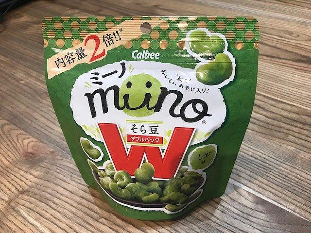 ミーノそら豆