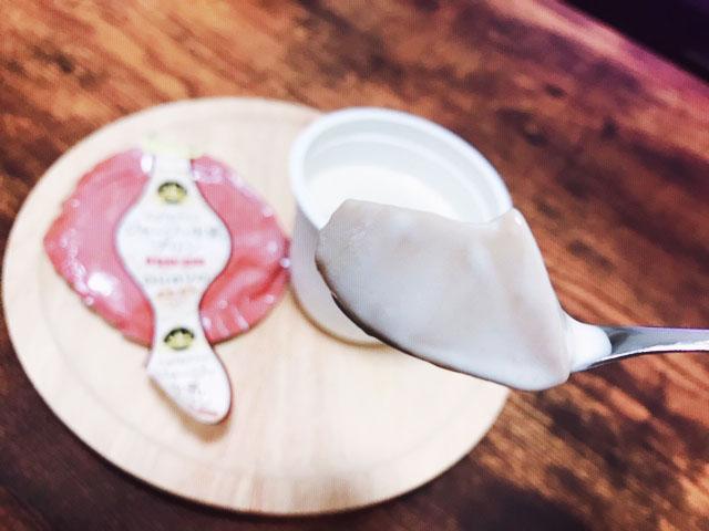 ジャージー牛乳プリンほうじ茶