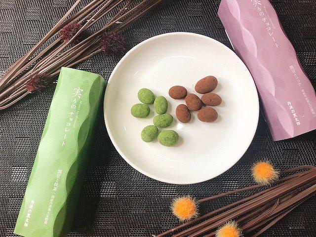 実りのチョコレート