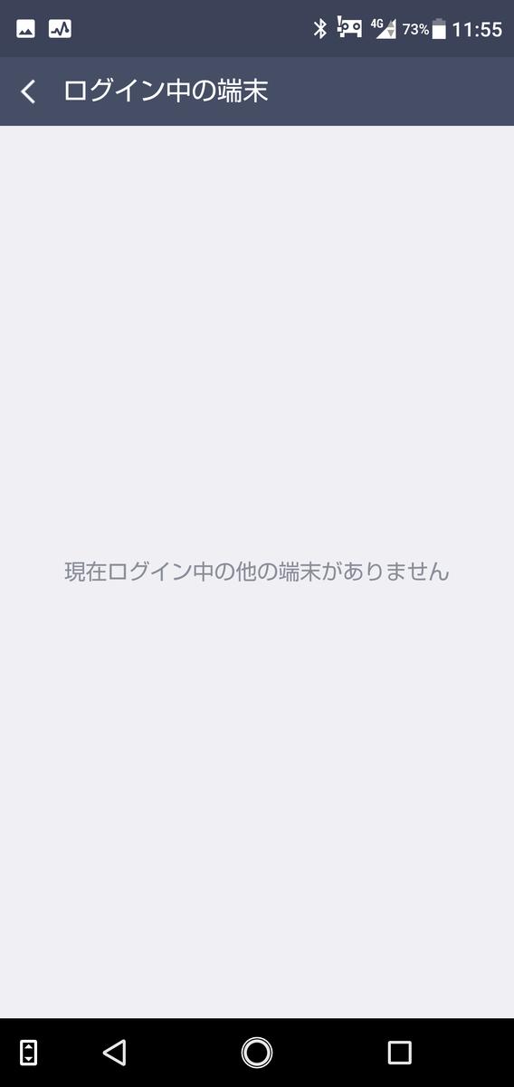 f:id:hmamachan:20190411121000p:plain