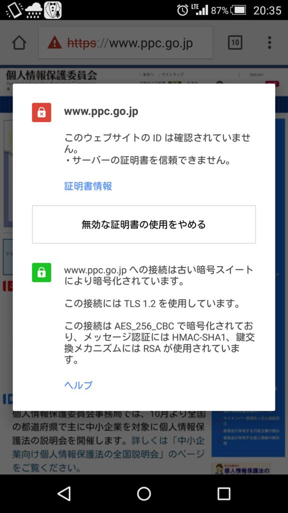 f:id:hmatsu47:20161222221511p:plain