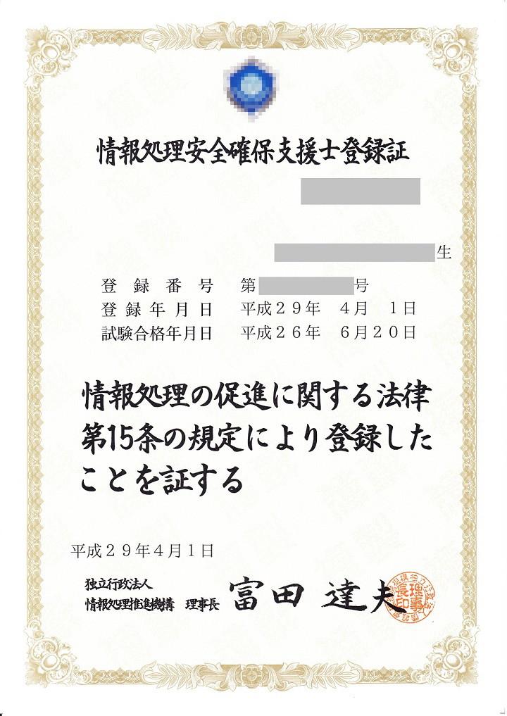 f:id:hmatsu47:20170406234115j:plain