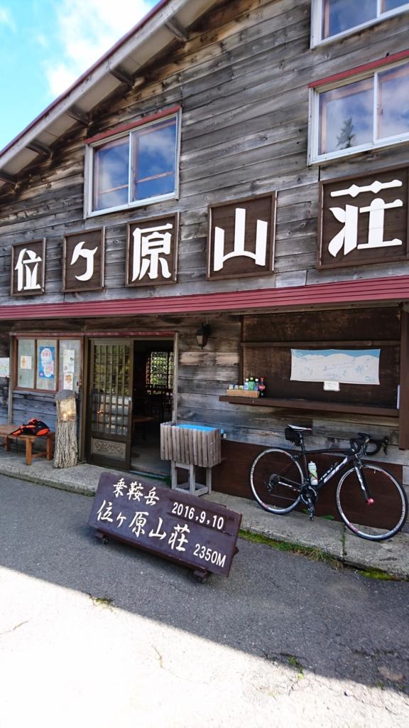 f:id:hmatsumoto1958:20160912084827j:plain